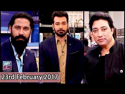 Salam Zindagi With Faysal Qureshi – 23rd February 2017