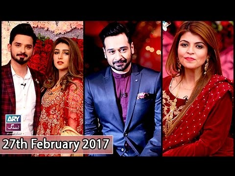 Salam Zindagi With Faysal Qureshi – 27th February 2017