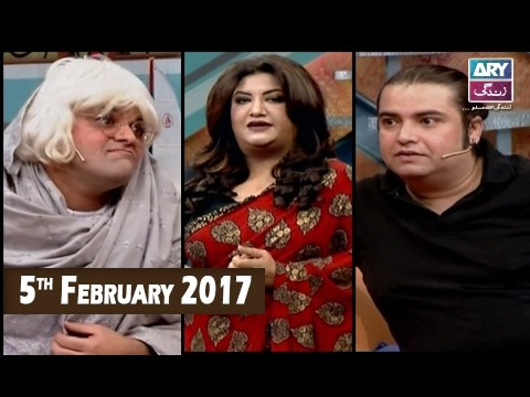 The Hina Dilpazeer Show Guest: Jia Ali & Ahmed Jhanzaib – 5th February 2017