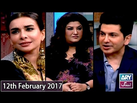 The Hina Dilpazeer Show Guest: Maira Khan & Faakhir – 12th February 2017