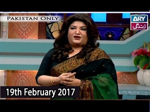 The Hina Dilpazeer Show Guest: Sadia Imam & Azfar Ali  – 19th February 2017