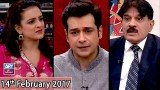 Salam Zindagi With Faysal Qureshi – 14th February 2017