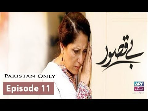 Bay Qasoor – Episode 11 – 9th March 2017