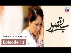 Bay Qasoor – Episode 13 – 14th March 2017
