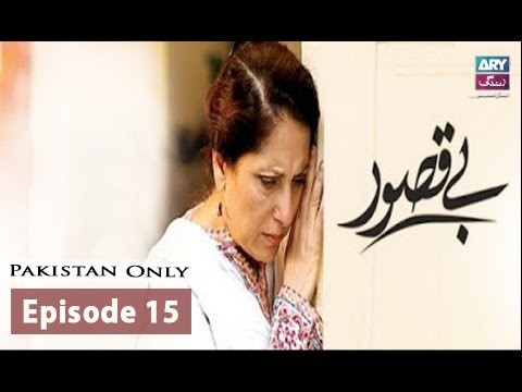 Bay Qasoor – Episode 15 – 16th March 2017