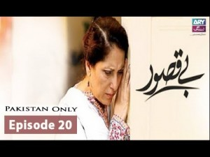 Bay Qasoor – Episode 20 – 28th March 2017
