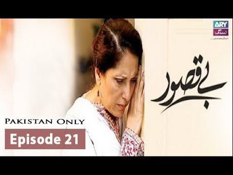 Bay Qasoor – Episode 21 – 29th March 2017
