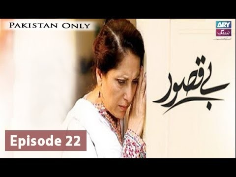 Bay Qasoor – Episode 22 – 30th March 2017