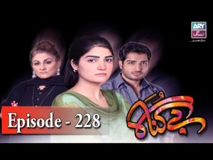 Begunah Episode 228 – 12th March 2017