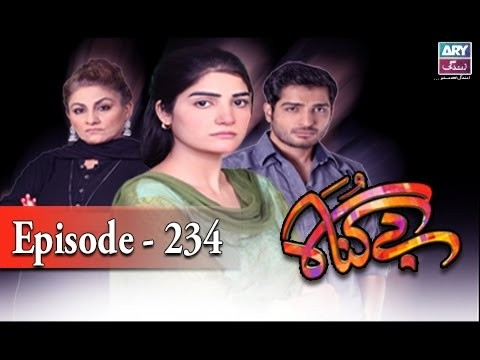 Begunah – Episode 234 – 26th March 2017