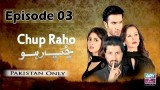 Chup Raho – Episode 03 – 3rd March 2017