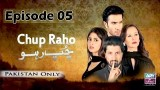 Chup Raho – Episode 05 – 10th March 2017