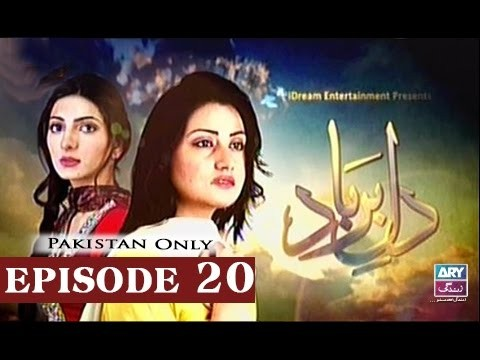 Dil-e-Barbad – Episode 20 – 12th March 2017