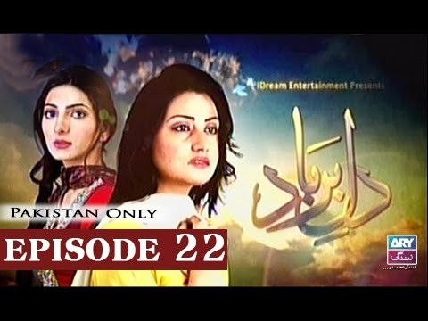 Dil-e-Barbad – Episode 22 – 14th March 2017