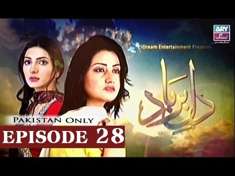 Dil-e-Barbad – Episode 28 – 20th March 2017