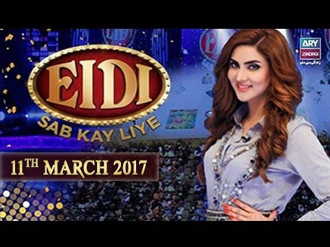 Eidi Sab Kay Liye – 11th March 2017