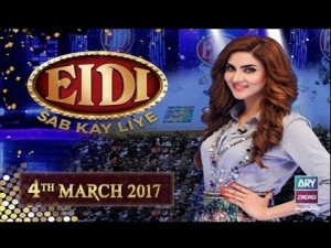 Eidi Sab Kay Liye – 4th March 2017