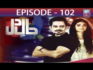 Haal-e-Dil – Episode 102 – 1st March 2017
