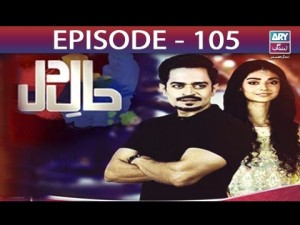 Haal-e-Dil – Episode 105 – 7th March 2017