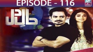 Haal-e-Dil – Episode 116 – 27th March 2017