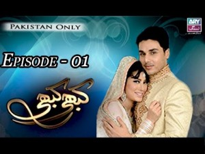 Kabhi Kabhi – Episode 01 – 28th March 2017