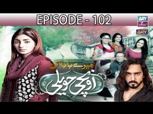 Mere Baba ki Ounchi Haveli – Episode 102 – 1st March 2017