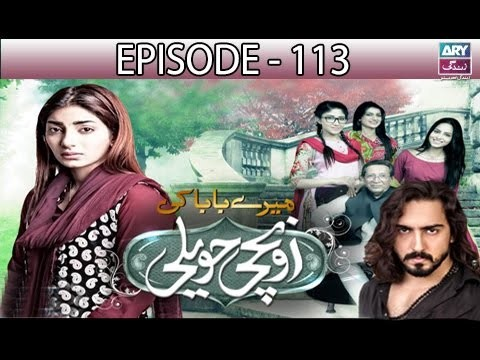 Mere Baba ki Ounchi Haveli – Episode 113 – 21st March 2017