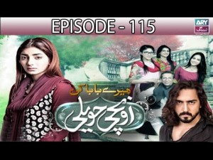 Mere Baba ki Ounchi Haveli – Episode 115 – 23rd March 2017