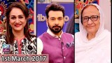 Salam Zindagi With Faysal Qureshi – 1st March 2017
