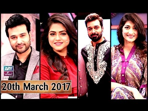 Salam Zindagi With Faysal Qureshi – 20th March 2017