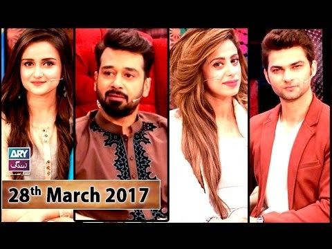 Salam Zindagi With Faysal Qureshi – 28th March 2017