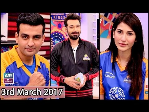 Salam Zindagi With Faysal Qureshi – 3rd March 2017