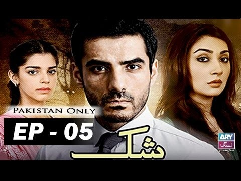 Shukk – Episode 05 – 2nd March 2017