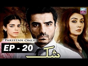 Shukk – Episode 20 – 29th March 2017