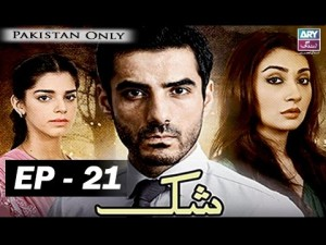 Shukk – Episode 21 – 30th March 2017