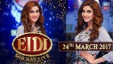 Eidi Sab Kay Liye – 24th March 2017
