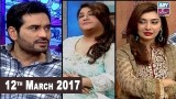 The Hina Dilpazeer Show Guest: Humayun Saeed & Ayesha Khan – 12th march 2017
