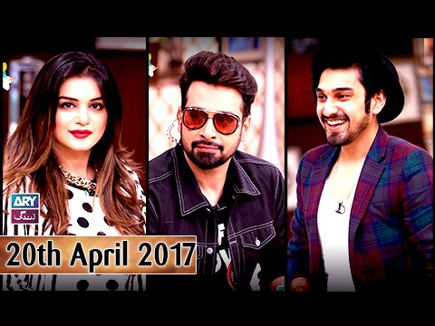 Salam Zindagi With Faysal Qureshi – 20th April 2017