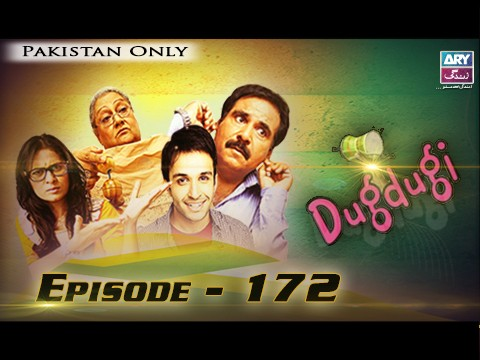 Dugdugi – Episode – 172 – 23rd April 2017