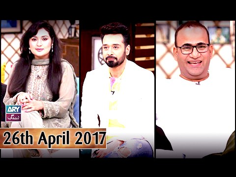 Salam Zindagi With Faysal Qureshi – 26th April 2017
