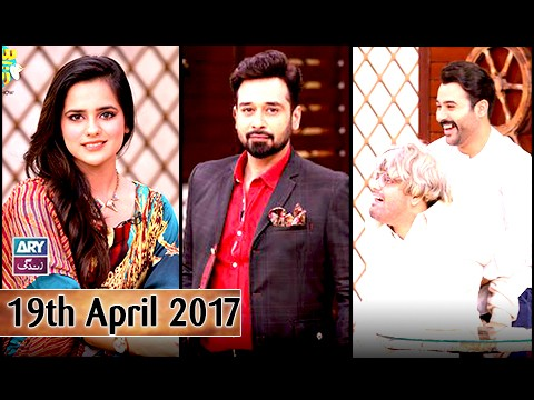 Salam Zindagi With Faysal Qureshi – 19th April 2017