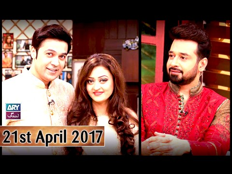 Salam Zindagi With Faysal Qureshi – 21st April 2017