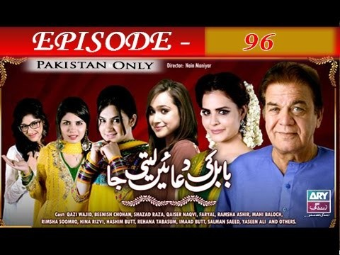 Babul Ki Duayen Leti Ja – Episode 96 – 6th April 2017