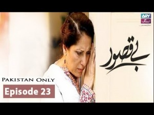 Bay Qasoor – Episode 23 – 3rd April 2017