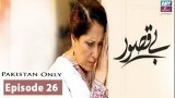 Bay Qasoor – Episode 26 – 6th April 2017