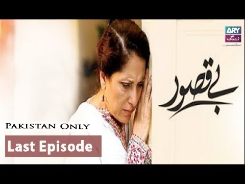 Bay Qasoor – Last Episode – 13th April 2017