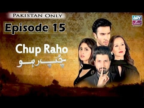 Chup Raho – Episode 15 – 14th April 2017
