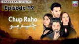 Chup Raho – Episode 19 – 28th April 2017