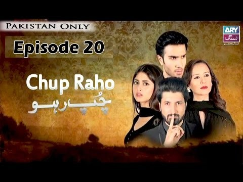Chup Raho – Episode 20 – 29th April 2017