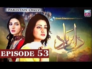 Dil-e-Barbad – Episode 53 – 15th April 2017
